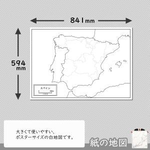 スペインの紙の地図 freemap 02
