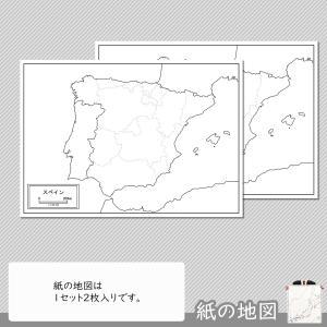 スペインの紙の地図 freemap 04