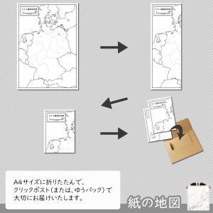 ドイツの紙の地図|freemap|05
