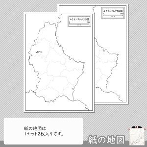 ルクセンブルクの紙の地図|freemap|04