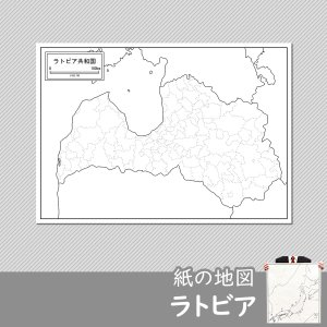 ラトビアの紙の地図|freemap