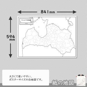 ラトビアの紙の地図|freemap|02