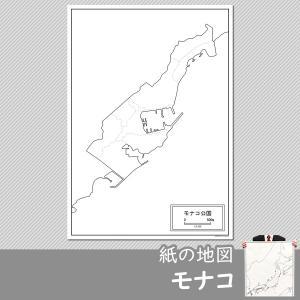 モナコの紙の地図|freemap
