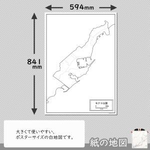 モナコの紙の地図|freemap|02