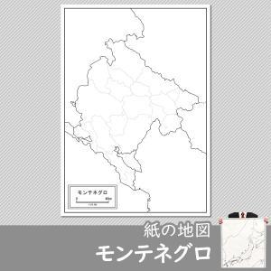 モンテネグロの紙の地図|freemap