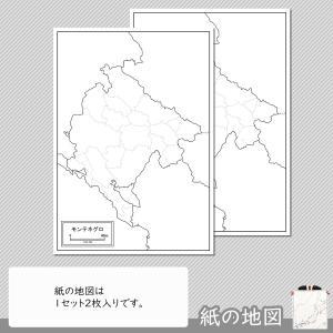 モンテネグロの紙の地図|freemap|04