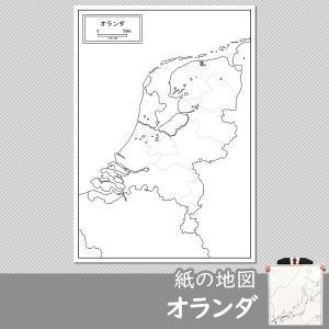 オランダの紙の地図
