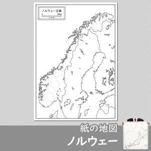 ノルウェーの紙の地図|freemap