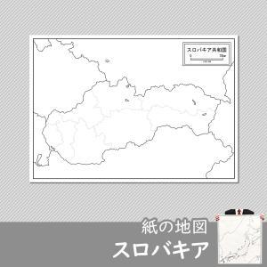 スロバキアの紙の地図|freemap