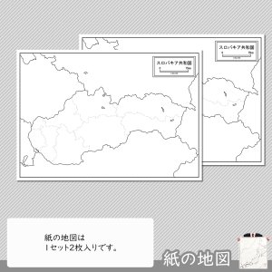 スロバキアの紙の地図|freemap|04