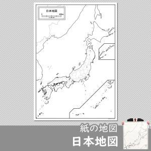 紙の日本地図
