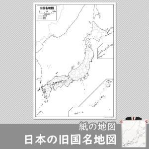 日本の旧国名地図(明治維新以降)|freemap