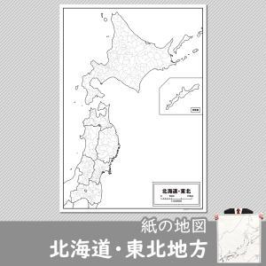 北海道・東北地方の白地図|freemap