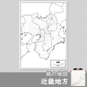 近畿地方の白地図|freemap