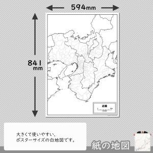 近畿地方の白地図|freemap|02