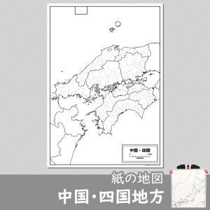 中国・四国地方の白地図 :jp0050...