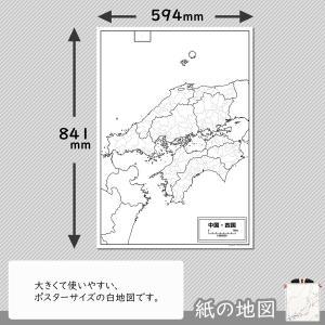 中国・四国地方の白地図|freemap|02