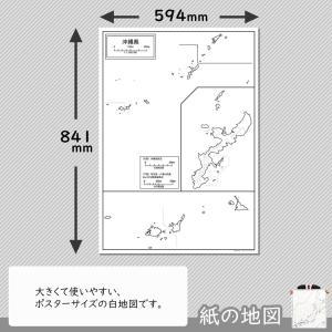 日本の7地方セット+1 freemap 11
