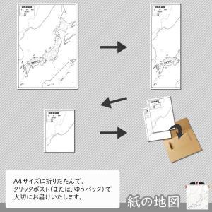 日本の7地方セット+1 freemap 13