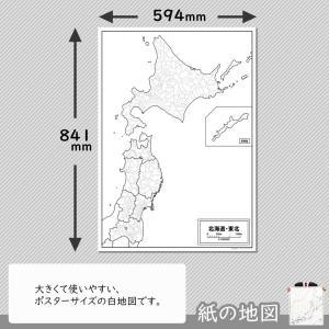 日本の7地方セット+1 freemap 05