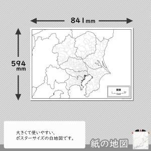 日本の7地方セット+1 freemap 06