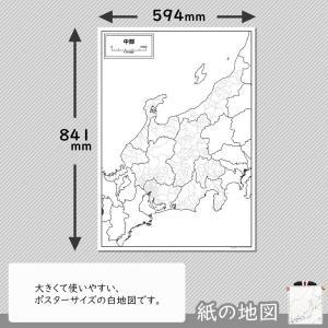 日本の7地方セット+1 freemap 07