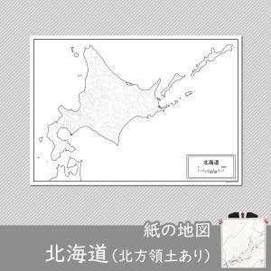北海道の紙の白地図|freemap