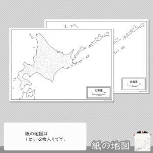 北海道の紙の白地図|freemap|04