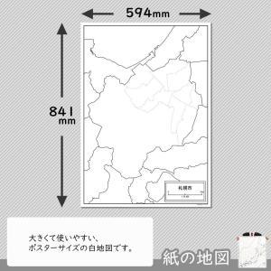 北海道札幌市の紙の白地図 freemap 02
