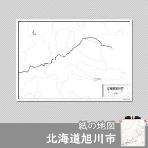 北海道旭川市の紙の白地図 A1サイズ2枚セット|freemap