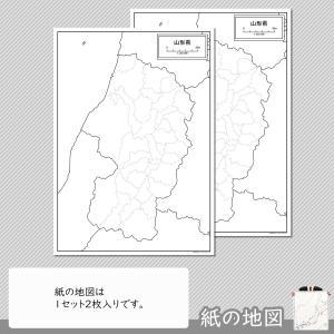山形県の紙の白地図|freemap|04