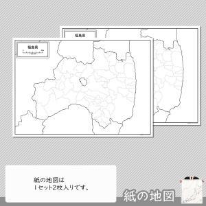 福島県の紙の白地図|freemap|04