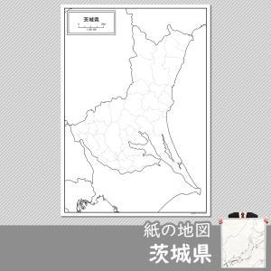 茨城県の紙の白地図 freemap