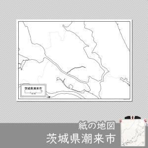 茨城県潮来市の紙の白地図 A1サイズ2枚セット freemap