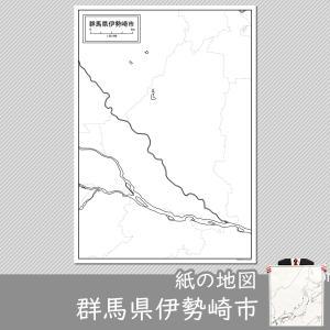 群馬県伊勢崎市の紙の白地図 A1サイズ2枚セット freemap