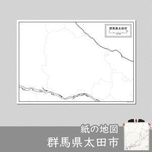 群馬県太田市の紙の白地図 A1サイズ2枚セット freemap