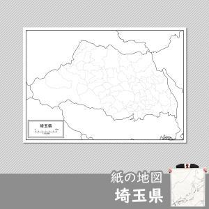 埼玉県の紙の白地図|freemap