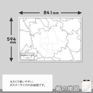 埼玉県さいたま市の紙の白地図|freemap|02