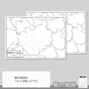 埼玉県さいたま市の紙の白地図|freemap|04