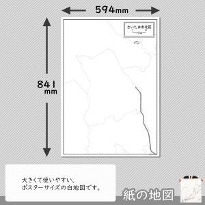 さいたま市北区の紙の白地図|freemap|02