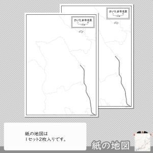 さいたま市北区の紙の白地図|freemap|04