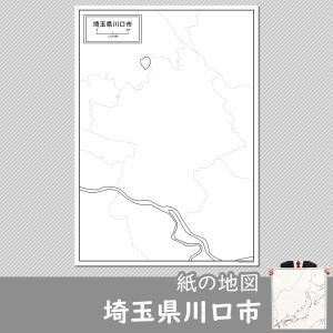 埼玉県川口市の紙の白地図|freemap