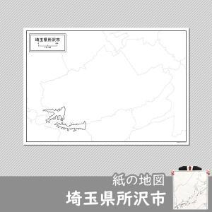 埼玉県所沢市の紙の白地図|freemap