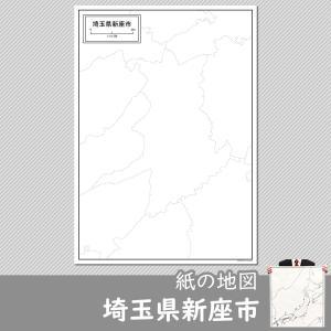 埼玉県新座市の紙の白地図|freemap