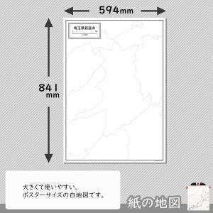 埼玉県新座市の紙の白地図|freemap|02