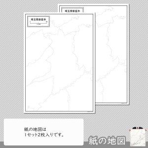 埼玉県新座市の紙の白地図|freemap|04