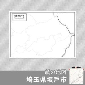 埼玉県坂戸市の紙の白地図|freemap