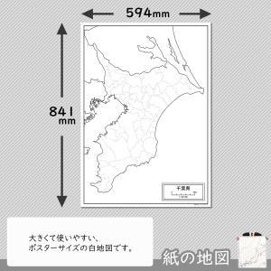 千葉県の紙の白地図 freemap 02