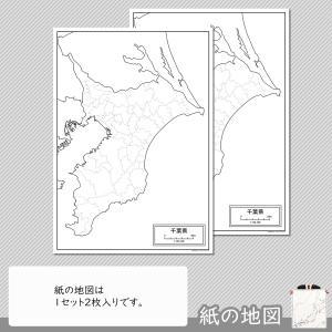千葉県の紙の白地図 freemap 04