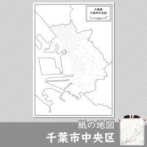 千葉市中央区の紙の地図 freemap